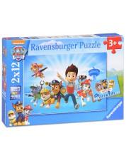 Puzzle Ravensburger din 2х12 piese - Ryder si Paw Patrol