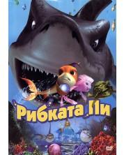 Shark Bait (DVD)