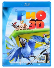 Rio (3D Blu-ray) -1