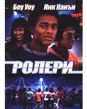 Roll Bounce (DVD)