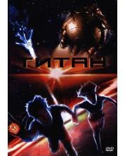 Titan A.E. (DVD)