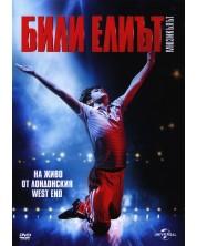 Billy Elliot the Musical Live (DVD) -1