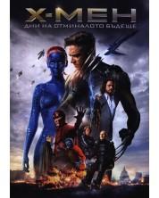 X-Men: Days of Future Past (DVD)