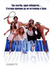 Confetti (DVD)