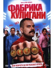 The Hooligan Factory (DVD)