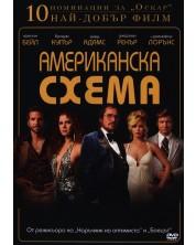American Hustle (DVD) -1