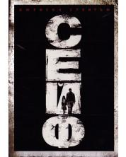 Safe (DVD) -1