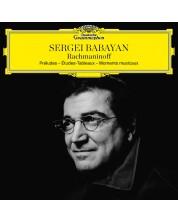 Sergei Babayan - Rachmaninov Recital (CD)
