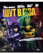 Kick-Ass 2 (Blu-ray)