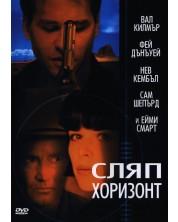 Blind Horizon (DVD)