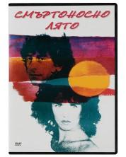 L'été meurtrier (DVD)