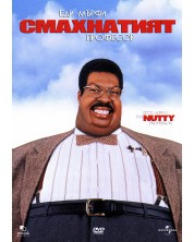 The Nutty Professor (DVD) -1