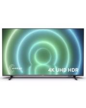 "Televizor smart Philips - 55PUS7906/12, 55"", LCD, 4K, gri -1"