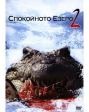 Lake Placid 2 (DVD)