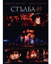Ladder 49 (DVD)