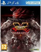 Street Fighter V: Arcade Edition (PS4)
