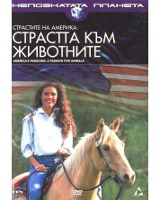 America's passion: A passion for animals (DVD)