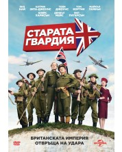 Dad's Army (DVD) -1