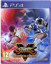 Street Fighter V - Champion Edition (PS4