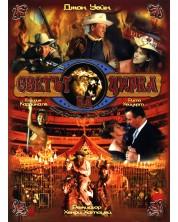 Circus World (DVD)