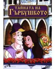 Secret's of Hunchback (DVD)