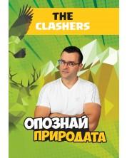 Caiet scolar А4 The Clashers - Natura, randuri late