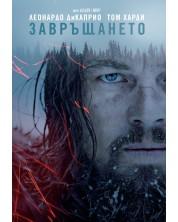 The Revenant (DVD)