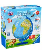 Puzzle 3D Ravensburger de 180 piese - Glob pentru copii