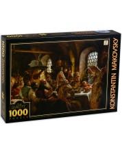 Puzzle D-Toys de 1000 piese - Sarbatorirea nuntii boieresti, Constantin Makovsky
