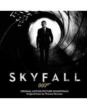 Various Artists - Skyfall 7 (CD)
