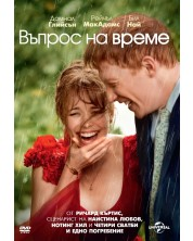 About Time (DVD) -1