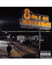 Various Artists- 8 Mile (2 Vinyl)