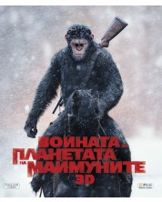 War for the Planet of the Apes (3D Blu-ray)