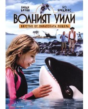 Free Willy: Escape from Pirate's Cove (DVD) -1