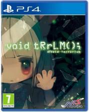 Void Terrarium - Limited Edition (PS4)