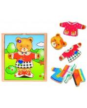 Puzzle din lemn Woody - Mama Urs cu haine -1