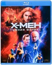 Dark Phoenix (Blu-ray) -1