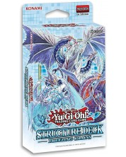 Yu-Gi-Oh! Freezing Chains Structure Deck
