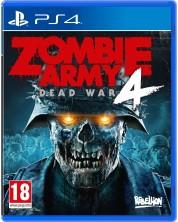 Zombie Army 4: Dead War (PS4)