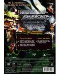 Tinker Bell (DVD) - 3t
