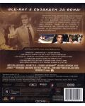 Dr. No (Blu-ray) - 2t