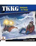 TKKG - 208/Geheimnis Im Tresor - (CD) - 1t