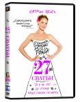 27 Dresses (DVD) - 2t