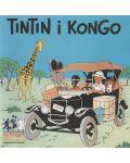 Tintin - Tintin I Kongo - (CD) - 1t