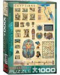 Puzzle Eurographics de 1000 piese – Egiptenii - 1t
