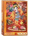 Puzzle Eurographics de 1000 piese – Agemaki de Haruyo Morita - 1t
