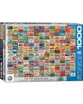 Puzzle Eurographics de 1000 piese – Volkswagеn Groovy - 1t