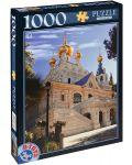 Puzzle D-Toys de 1000 piese - Ierusalim, Israel II - 1t