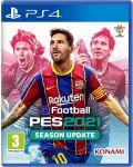 eFootball PES 2021 Season Update (PS4) - 1t