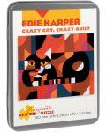 Puzzle Pomegranate de 100 piese - Pisica colorata pe o pilota colorata, Eddie Harper - 1t